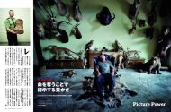 "Newsweek Japan, March 10, 2010, about ""Life after Death - Taxidermists in Poland and Czech Republic"" by Rafal Milach"