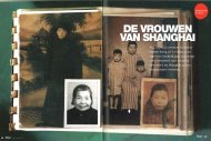 flow magazine, Netherlands, 2011, about 3 Generations in Shanghai by Daniele Mattioli